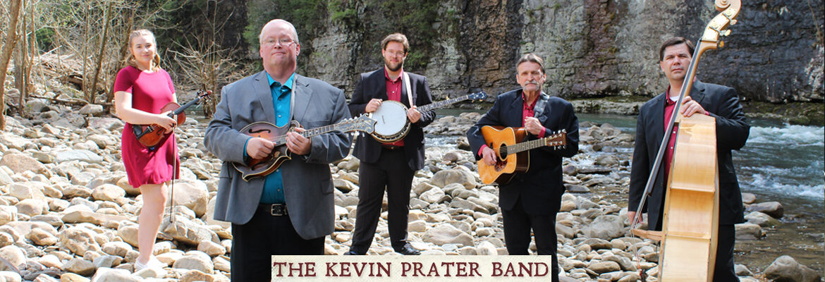 The Kevin Prater Band